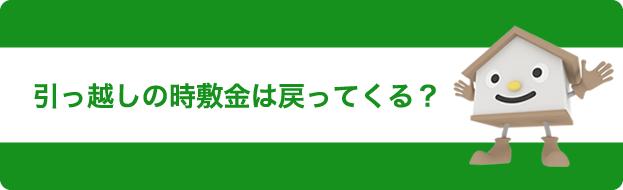 moving-shikikin